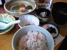 +++ りり☆Blog evolution +++ 広島在住OLの何かやらかしてる日記(・ω・)-DVC00051.jpg