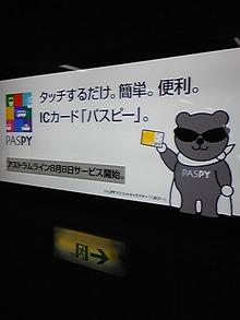 +++ りり☆Blog evolution +++ 広島在住OLの何かやらかしてる日記(・ω・)-DVC00090.jpg