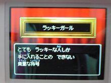 +++ りり☆Blog evolution +++ 広島在住OLの何かやらかしてる日記(・ω・)-DVC00110.jpg