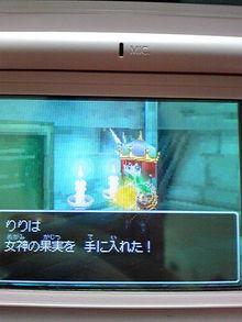 +++ りり☆Blog evolution +++ 広島在住OLの何かやらかしてる日記(・ω・)-DVC00103.jpg