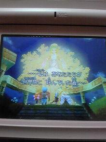 +++ りり☆Blog evolution +++ 広島在住OLの何かやらかしてる日記(・ω・)-DVC00128.jpg