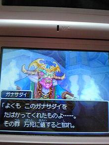+++ りり☆Blog evolution +++ 広島在住OLの何かやらかしてる日記(・ω・)-DVC00133.jpg