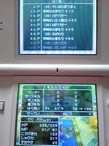 +++ りり☆Blog evolution +++ 広島在住OLの何かやらかしてる日記(・ω・)-DVC00134.jpg