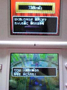 +++ りり☆Blog evolution +++ 広島在住OLの何かやらかしてる日記(・ω・)-DVC00135.jpg