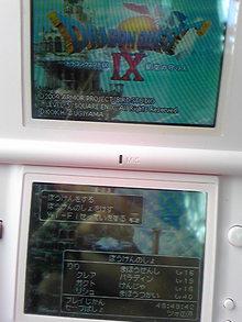 +++ りり☆Blog evolution +++ 広島在住OLの何かやらかしてる日記(・ω・)-DVC00191.jpg