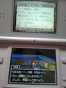 +++ りり☆Blog evolution +++ 広島在住OLの何かやらかしてる日記(・ω・)-DVC00178.jpg