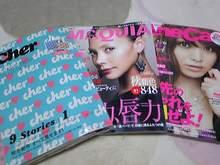 +++ りり☆Blog evolution +++ 広島在住OLの何かやらかしてる日記(・ω・)-DVC00252.jpg