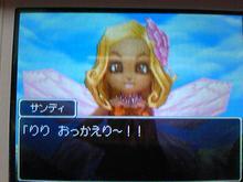 +++ りり☆Blog evolution +++ 広島在住OLの何かやらかしてる日記(・ω・)-DVC00384.jpg