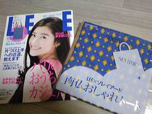 +++ りり☆Blog evolution +++ 広島在住OLの何かやらかしてる日記(・ω・)-DVC00262.jpg