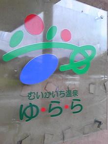 +++ りり☆Blog evolution +++ 広島在住OLの何かやらかしてる日記(・ω・)-DVC00036.jpg