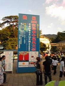 +++ りり☆Blog evolution +++ 広島在住OLの何かやらかしてる日記(・ω・)-DVC00030.jpg