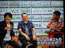 +++ りり☆Blog evolution +++ 広島在住OLの何かやらかしてる日記(・ω・)-DVC00125.jpg