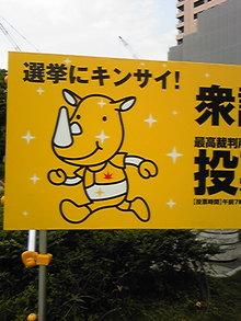 +++ りり☆Blog evolution +++ 広島在住OLの何かやらかしてる日記(・ω・)-DVC00140.jpg