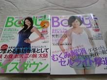 +++ りり☆Blog evolution +++ 広島在住OLの何かやらかしてる日記(・ω・)-DVC00163.jpg