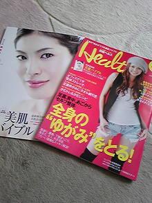 +++ りり☆Blog evolution +++ 広島在住OLの何かやらかしてる日記(・ω・)-DVC00164.jpg