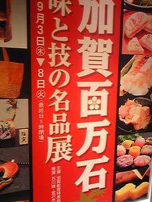 +++ りり☆Blog evolution +++ 広島在住OLの何かやらかしてる日記(・ω・)-DVC00177.jpg