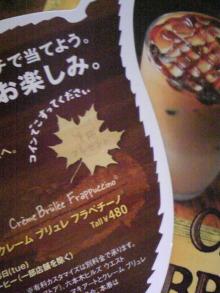 +++ りり☆Blog evolution +++ 広島在住OLの何かやらかしてる日記(・ω・)-DVC00222.jpg