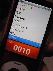 +++ りり☆Blog evolution +++ 広島在住OLの何かやらかしてる日記(・ω・)-DVC00244.jpg