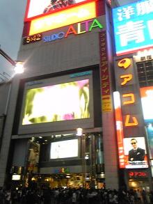 +++ りり☆Blog evolution +++ 広島在住OLの何かやらかしてる日記(・ω・)-DVC00346.jpg