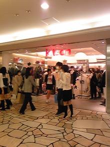 +++ りり☆Blog evolution +++ 広島在住OLの何かやらかしてる日記(・ω・)-DVC00347.jpg