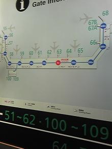 +++ りり☆Blog evolution +++ 広島在住OLの何かやらかしてる日記(・ω・)-DVC00377.jpg