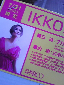 +++ りり☆Blog evolution +++ 広島在住OLの何かやらかしてる日記(・ω・)-DVC00389.jpg