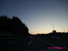 +++ りり☆Blog evolution +++ 広島在住OLの何かやらかしてる日記(・ω・)-20090919_002.jpg