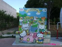 +++ りり☆Blog evolution +++ 広島在住OLの何かやらかしてる日記(・ω・)-20090919_020.jpg