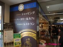 +++ りり☆Blog evolution +++ 広島在住OLの何かやらかしてる日記(・ω・)-20090919_021.jpg