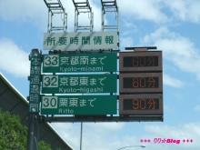 +++ りり☆Blog evolution +++ 広島在住OLの何かやらかしてる日記(・ω・)-20090919_038.jpg