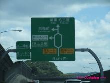 +++ りり☆Blog evolution +++ 広島在住OLの何かやらかしてる日記(・ω・)-20090919_039.jpg