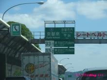 +++ りり☆Blog evolution +++ 広島在住OLの何かやらかしてる日記(・ω・)-20090919_045.jpg