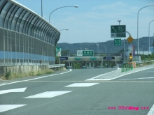 +++ りり☆Blog evolution +++ 広島在住OLの何かやらかしてる日記(・ω・)-20090919_048.jpg