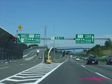 +++ りり☆Blog evolution +++ 広島在住OLの何かやらかしてる日記(・ω・)-20090919_057.jpg