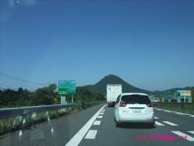 +++ りり☆Blog evolution +++ 広島在住OLの何かやらかしてる日記(・ω・)-20090919_058.jpg
