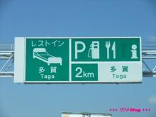 +++ りり☆Blog evolution +++ 広島在住OLの何かやらかしてる日記(・ω・)-20090919_075.jpg