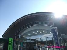 +++ りり☆Blog evolution +++ 広島在住OLの何かやらかしてる日記(・ω・)-20090919_083.jpg