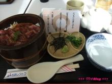 +++ りり☆Blog evolution +++ 広島在住OLの何かやらかしてる日記(・ω・)-20090919_081.jpg