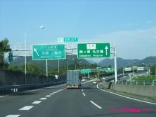 +++ りり☆Blog evolution +++ 広島在住OLの何かやらかしてる日記(・ω・)-20090919_085.jpg