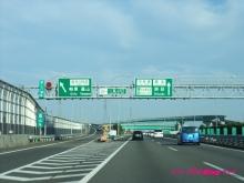 +++ りり☆Blog evolution +++ 広島在住OLの何かやらかしてる日記(・ω・)-20090919_097.jpg
