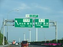 +++ りり☆Blog evolution +++ 広島在住OLの何かやらかしてる日記(・ω・)-20090919_103.jpg