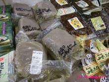 +++ りり☆Blog evolution +++ 広島在住OLの何かやらかしてる日記(・ω・)-20090919_121.jpg