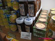 +++ りり☆Blog evolution +++ 広島在住OLの何かやらかしてる日記(・ω・)-20090919_123.jpg