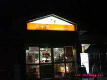 +++ りり☆Blog evolution +++ 広島在住OLの何かやらかしてる日記(・ω・)-20090919_127.jpg