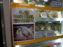 +++ りり☆Blog evolution +++ 広島在住OLの何かやらかしてる日記(・ω・)-20090919_129.jpg