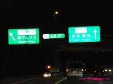 +++ りり☆Blog evolution +++ 広島在住OLの何かやらかしてる日記(・ω・)-20090919_131.jpg