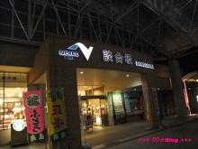 +++ りり☆Blog evolution +++ 広島在住OLの何かやらかしてる日記(・ω・)-20090919_140.jpg