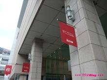 +++ りり☆Blog evolution +++ 広島在住OLの何かやらかしてる日記(・ω・)-20090921_002.jpg