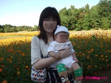 +++ りり☆Blog evolution +++ 広島在住OLの何かやらかしてる日記(・ω・)-20090920_055.jpg