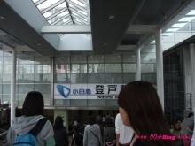+++ りり☆Blog evolution +++ 広島在住OLの何かやらかしてる日記(・ω・)-20090921_003.jpg